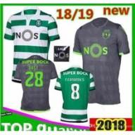 abbigliamento calcio Sporting CP vesti