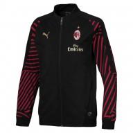 giacca Inter Milansaldi